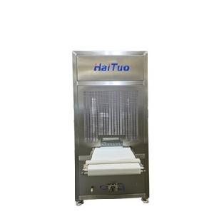 Ultrasonic sandwich slicing / cutting machine