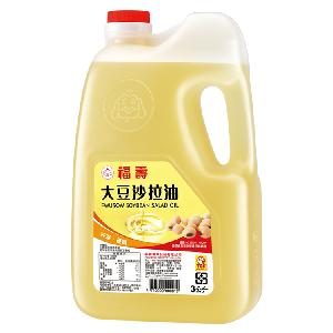 CHEAPEST PRICE SOYBEAN OIL 2021