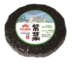 30gram Pure Seaweed Nori Alage for family