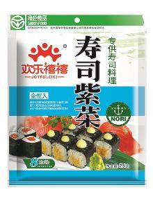 8 Sheets C Grade Yaki Sushi Nori Food in HACCP