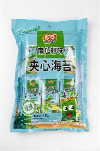 48g Safety Instant Seaweed Snack with Nuts Topping in HACCP