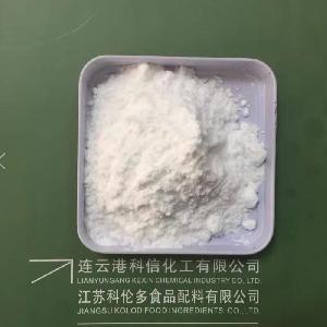 monocalcium phosphate monohydrate