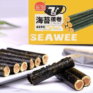 72g seaweed egg roll snack with salted yolk flavor