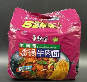 Master Kang Seaweed hotpot instant noodles